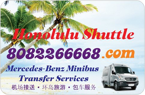 Honolulu Shuttle and Minibus Services